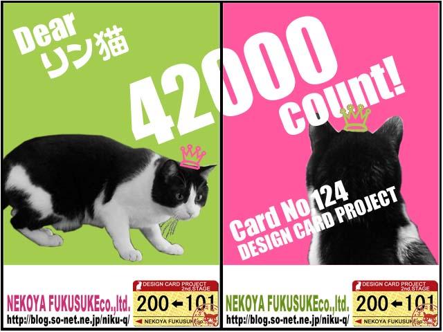42000-2count.jpg