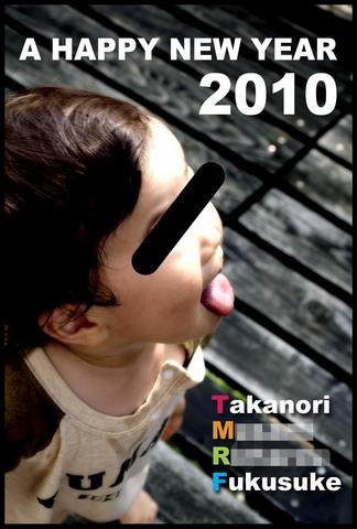 2010Rintarou.jpg