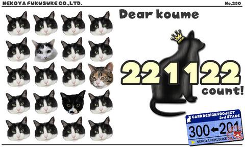 221122count.jpg