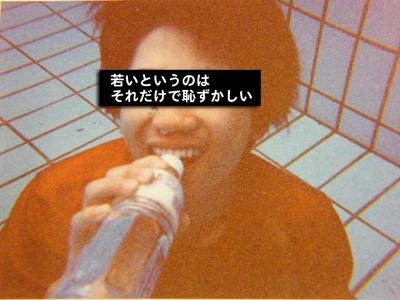DSCF3612.jpg