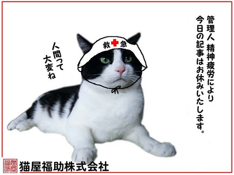 佐々木・精神疲労.jpg